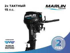 Лодочный двухтактный мотор Marlin 15 л. с