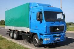 Бортовой МАЗ 631219-420-01, 2019