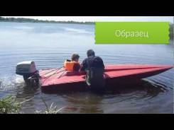 Спорт лодка глиссер 350