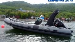 """Продам катер риб """"Одисей"""" подвесной мотор 140 л. с"""