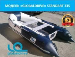 Надувная лодка ПВХ Globaldrive Standart 335 Гарантия 3 года. Акция-30%