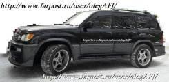 Губа JAOS для Lexus LX470 / Toyota LAND Cruiser Cygnus на авто с 1998+