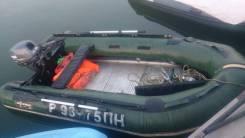 Лодка ПВХ Shturman 3,8 метра, Yamaha 15 4т