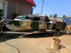 Продам катер на водомете