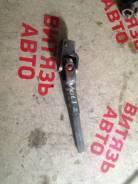 Рулевой карданчик Toyota Voltz, ZZE137, ZZE136