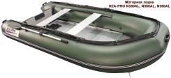 Надувная лодка Sea Pro N360AL (Алюминиевый настил)