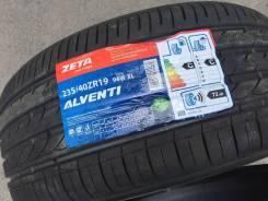 Zeta Alventi, 235/45/19