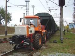 ХТЗ Т-150, 2017