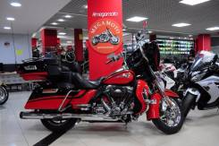 Harley-Davidson CVO, 2015