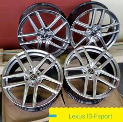 Новые R-18, Toyota - Lexus IS-Fsport, реплика