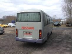 Nissan Civilian, 2000