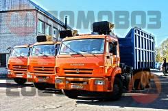 Ломовоз  Майман-110S на камазе 65115-773094-42 (30м3)