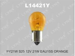 Лампа накаливания 12V 21W PY21W LunxAuto L14421Y 9098115009,MS820029E,33301S04003,34906S6DG01HE
