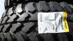 Dunlop Grandtrek MT1 JAPAN, 31x10.5 R15