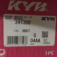 Амортизатор задний KYB Mark 2/Chaser/Cresta 341308