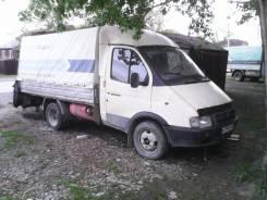 ГАЗ 33021, 2002