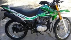 Regulmoto SK 250GY-5