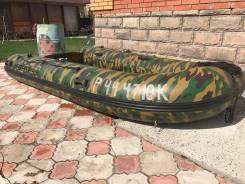 Комплект (лодка пвх+лодочный мотор)