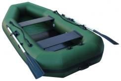 Лодка надувная Лидер 280