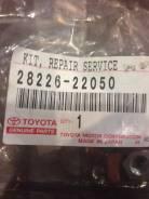 28226-22050 Пятак стартера Toyota