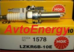 Свеча зажигания NGK для Solaris 11-, Avante 06-09, RIO 11- В Наличии