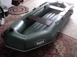 Продам гребную лодку пвх Бахта надувное дно есть транец новая