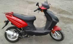 E-moto YH50QT, 2008