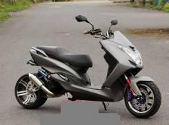 Yamaha Smax 200, 2020