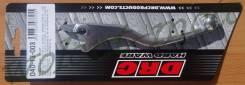 Рычаг тормоза DRC D40-13-003 XR650R/CRM250R/AR, KDX200/220 94- Серый