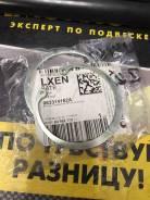Стопорное кольцо Suzuki 08331-4162A