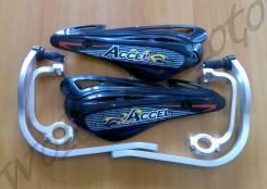 Защита рук/ручек на руль усиленный тип Серебристые дуги, Черные лопухи Accel (Taiwan) HGS-10 Silver