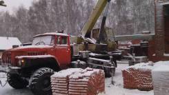 Урал Ивановец, 1993