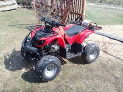 Motoland ATV 125U, 2014