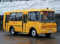 ПАЗ 32053-70. Школьный автобус , 22 места, В кредит, лизинг