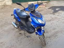 Racer Lupus 50, 2012