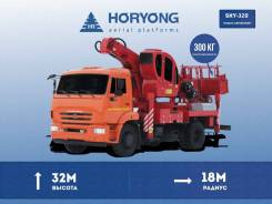 Horyong Sky, 2017
