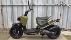 Honda Zoomer, 2007