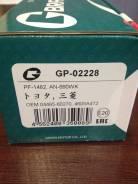 GP-02228 Колодки тормозные G-Brake