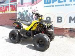 Квадроцикл ABM Ninja 110, 2016