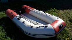 Лодка ПВХ Ривьера  22900 В Наличии !