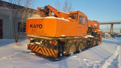Kato NK, 1991