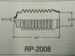 Пыльник рул. рейки TG-2040/26-481 Tiguar TiGuar
