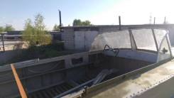 Лодка Прогресс-2М - 30