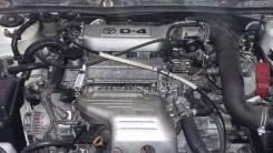 Двигатель в сборе 3S-FSE на vista ardeo