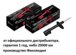 Амортизатор 9701613-GC TiGuar