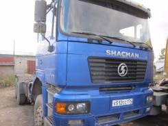 Shaanxi Shacman SX4256, 2011