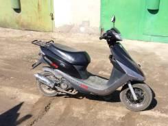Honda Dio, 2013