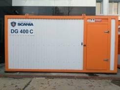 Дизельный генератор Scania DG400C