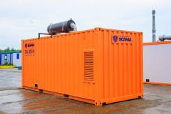 Дизель генератор Scania в усиленном морском контейнере электростанция