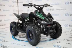 ATV-Bot Raptor 50, 2017